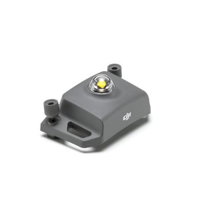 Mavic 2 enterprise M2ED Beacon